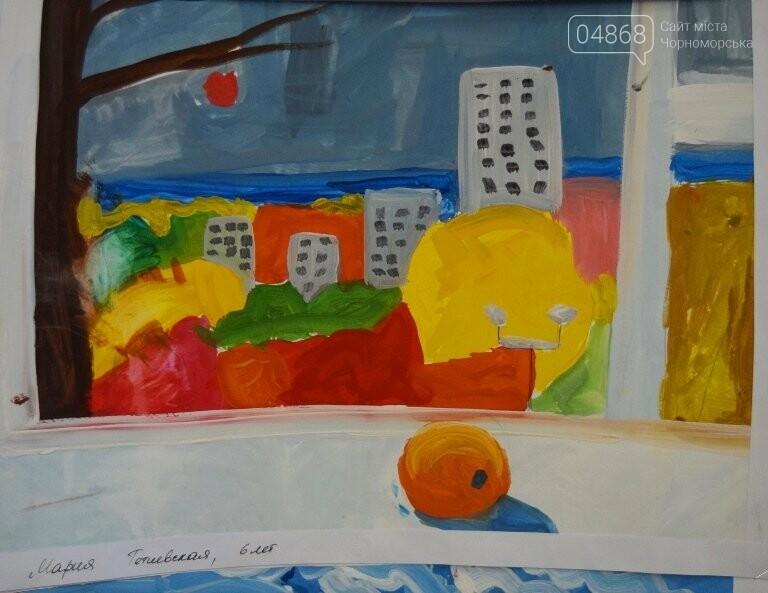 Рыжие коты, золотистые листья и книги: арт-студия «Кисточка» показала осенний Черноморск, фото-7
