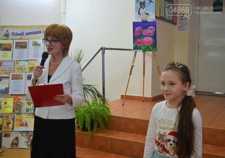 Рыжие коты, золотистые листья и книги: арт-студия «Кисточка» показала осенний Черноморск, фото-6