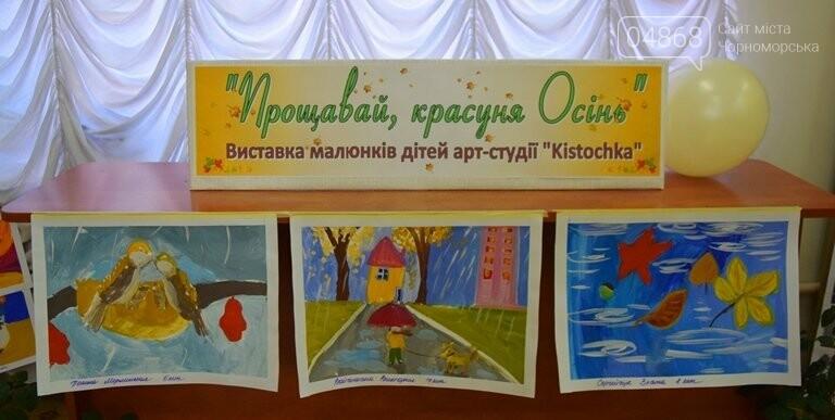 Рыжие коты, золотистые листья и книги: арт-студия «Кисточка» показала осенний Черноморск, фото-13