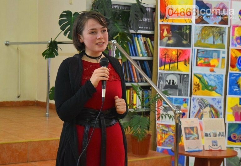 Рыжие коты, золотистые листья и книги: арт-студия «Кисточка» показала осенний Черноморск, фото-4