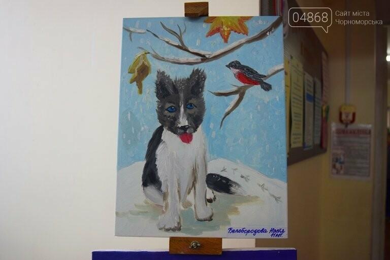 Рыжие коты, золотистые листья и книги: арт-студия «Кисточка» показала осенний Черноморск, фото-31