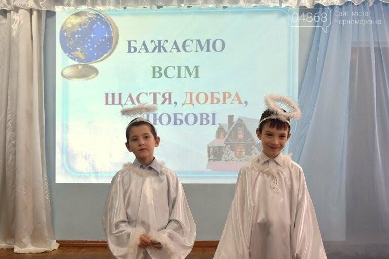 Эстафета добра: в Учебно-воспитательном комплексе Черноморска прошёл «День Благодійника», фото-5