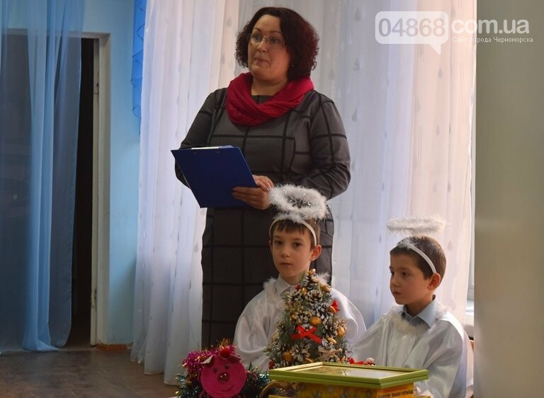 Эстафета добра: в Учебно-воспитательном комплексе Черноморска прошёл «День Благодійника», фото-10