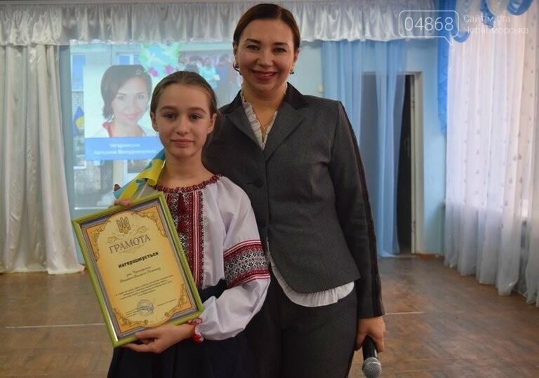 Эстафета добра: в Учебно-воспитательном комплексе Черноморска прошёл «День Благодійника», фото-1