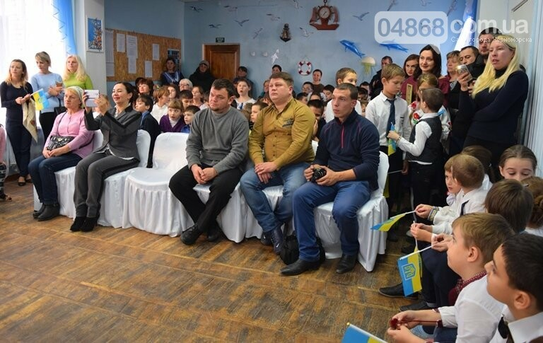 Эстафета добра: в Учебно-воспитательном комплексе Черноморска прошёл «День Благодійника», фото-9