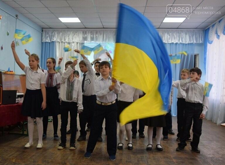 Эстафета добра: в Учебно-воспитательном комплексе Черноморска прошёл «День Благодійника», фото-8