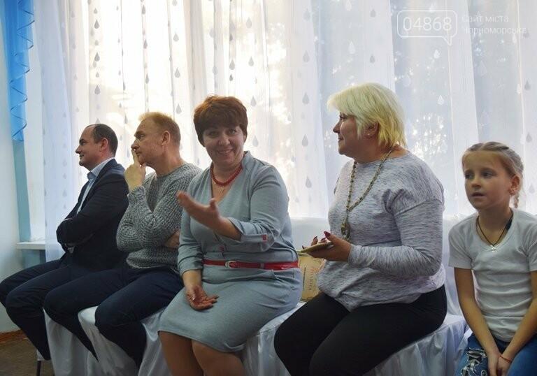 Эстафета добра: в Учебно-воспитательном комплексе Черноморска прошёл «День Благодійника», фото-13