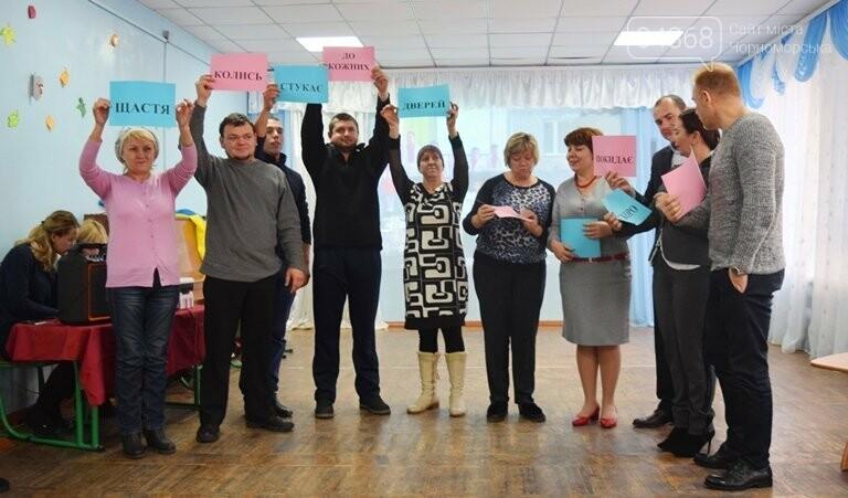 Эстафета добра: в Учебно-воспитательном комплексе Черноморска прошёл «День Благодійника», фото-3