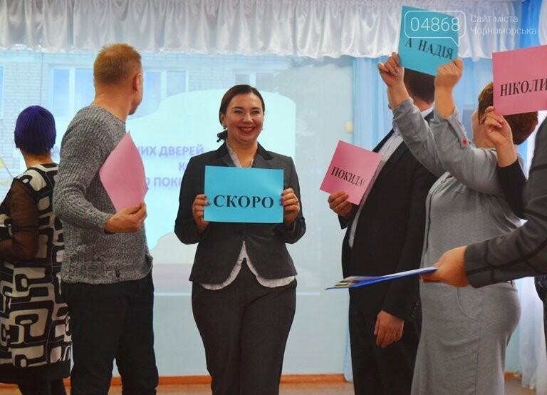 Эстафета добра: в Учебно-воспитательном комплексе Черноморска прошёл «День Благодійника», фото-7
