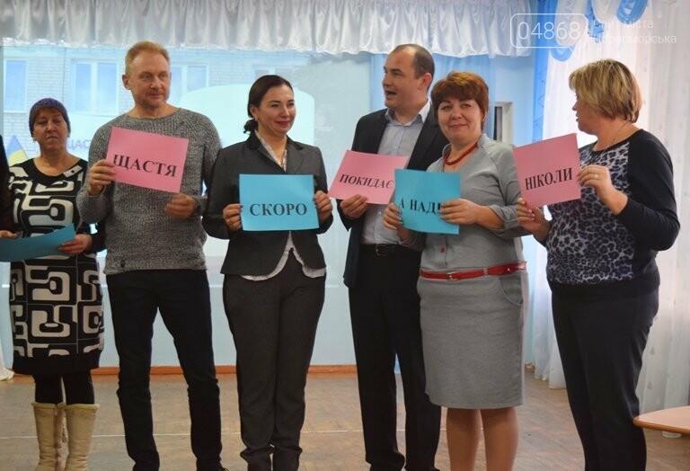 Эстафета добра: в Учебно-воспитательном комплексе Черноморска прошёл «День Благодійника», фото-2