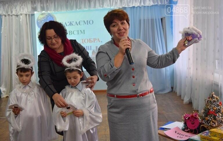 Эстафета добра: в Учебно-воспитательном комплексе Черноморска прошёл «День Благодійника», фото-6