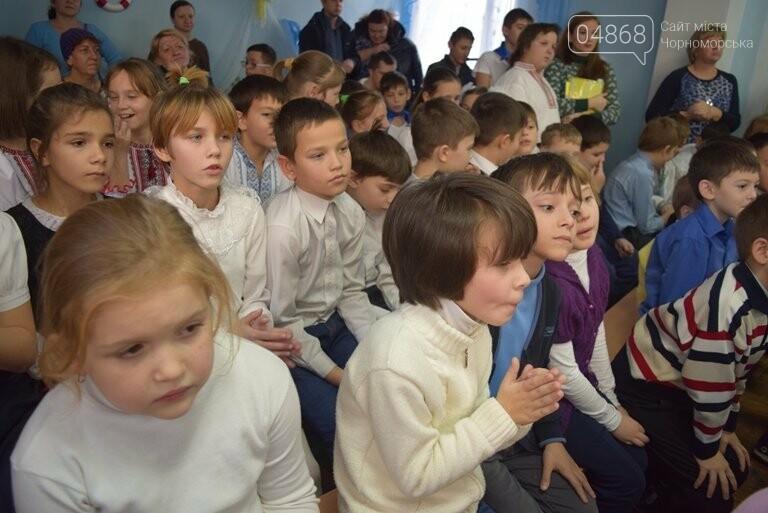 Эстафета добра: в Учебно-воспитательном комплексе Черноморска прошёл «День Благодійника», фото-14