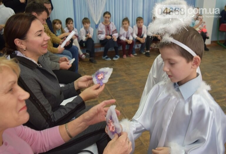 Эстафета добра: в Учебно-воспитательном комплексе Черноморска прошёл «День Благодійника», фото-15