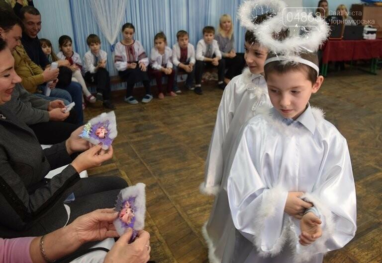 Эстафета добра: в Учебно-воспитательном комплексе Черноморска прошёл «День Благодійника», фото-11
