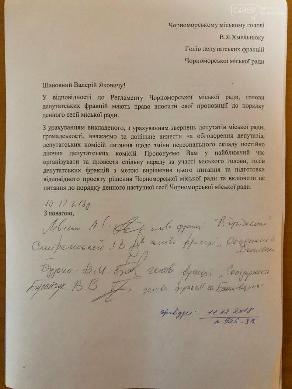 Что требуют депутаты от городского головы Черноморска?, фото-2