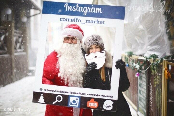 Они возвращаются: в Черноморске пройдет новогодний Комильфо!, фото-1