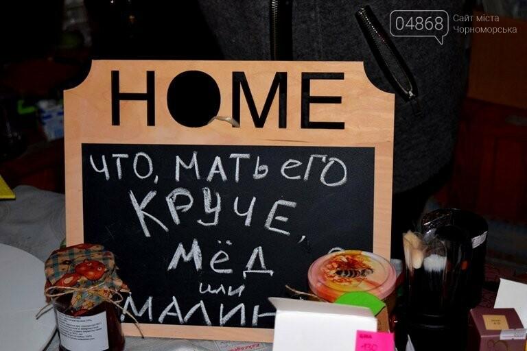Они возвращаются: в Черноморске пройдет новогодний Комильфо!, фото-6