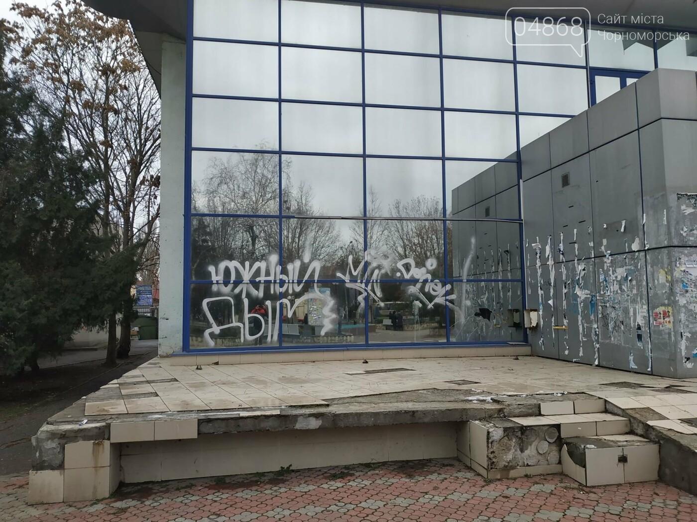Кинотеатр «Нептун» как символ отсутствия инициативы со стороны власти, фото-3
