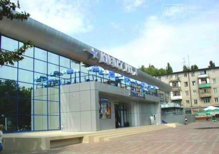Кинотеатр «Нептун» как символ отсутствия инициативы со стороны власти, фото-10