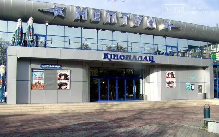 Кинотеатр «Нептун» как символ отсутствия инициативы со стороны власти, фото-6
