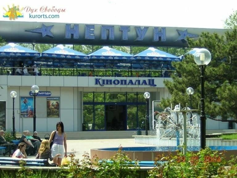 Кинотеатр «Нептун» как символ отсутствия инициативы со стороны власти, фото-14