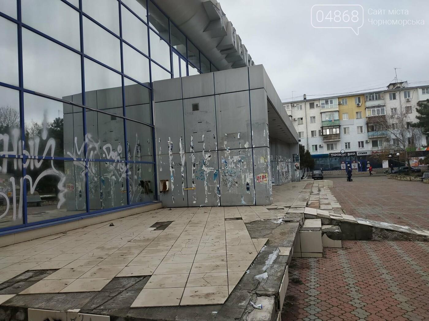 Кинотеатр «Нептун» как символ отсутствия инициативы со стороны власти, фото-1