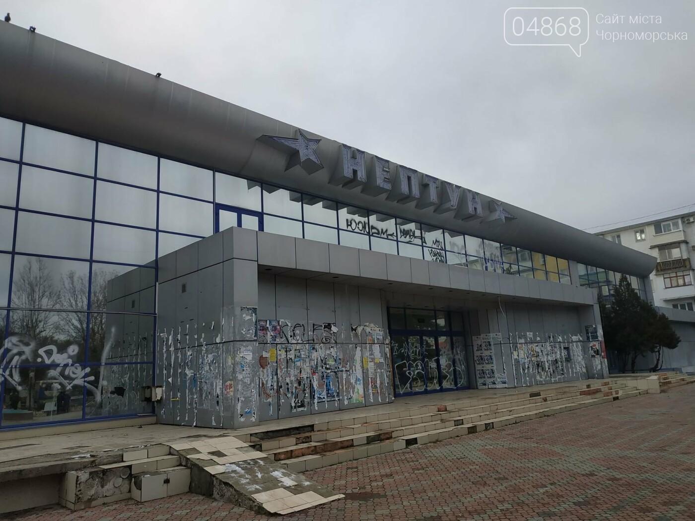 Кинотеатр «Нептун» как символ отсутствия инициативы со стороны власти, фото-5
