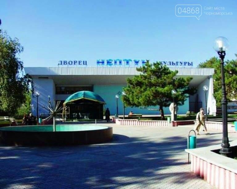 Кинотеатр «Нептун» как символ отсутствия инициативы со стороны власти, фото-11