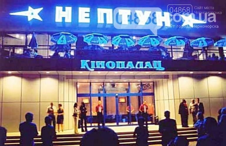 Кинотеатр «Нептун» как символ отсутствия инициативы со стороны власти, фото-7