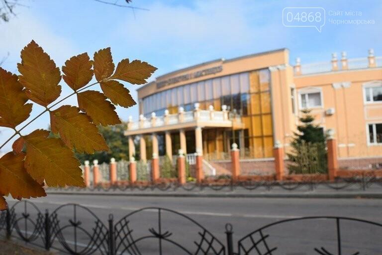 В ближайшую неделю синоптики обещают в Черноморске пасмурную погоду, гололёд и небольшой дождь, фото-6