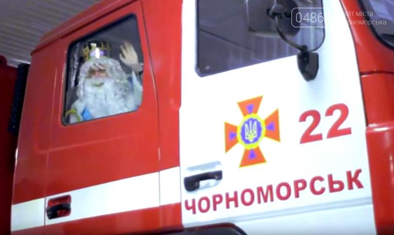 Спасатели Черноморска провели марафон добра «Спаси детские мечты!», фото-35