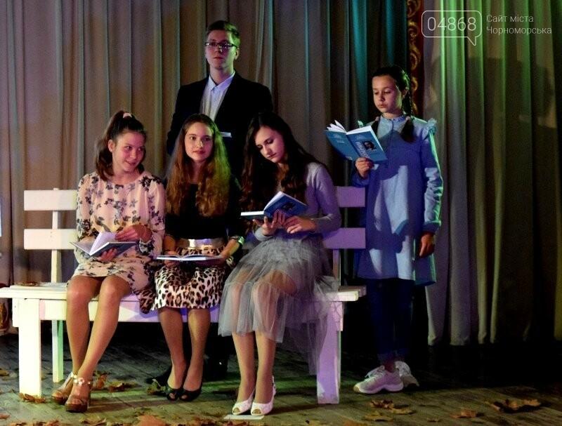 Память и благодарность: в Черноморске презентовали книгу Владимира Домрина (видео), фото-5