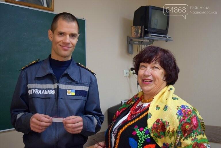 Спасатели Черноморска провели марафон добра «Спаси детские мечты!», фото-14