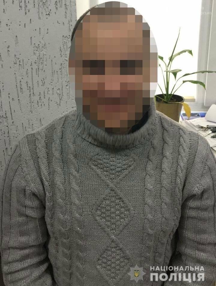 Разыскиваемый 4 года житель Черноморска задержан на границе с Россией, фото-1