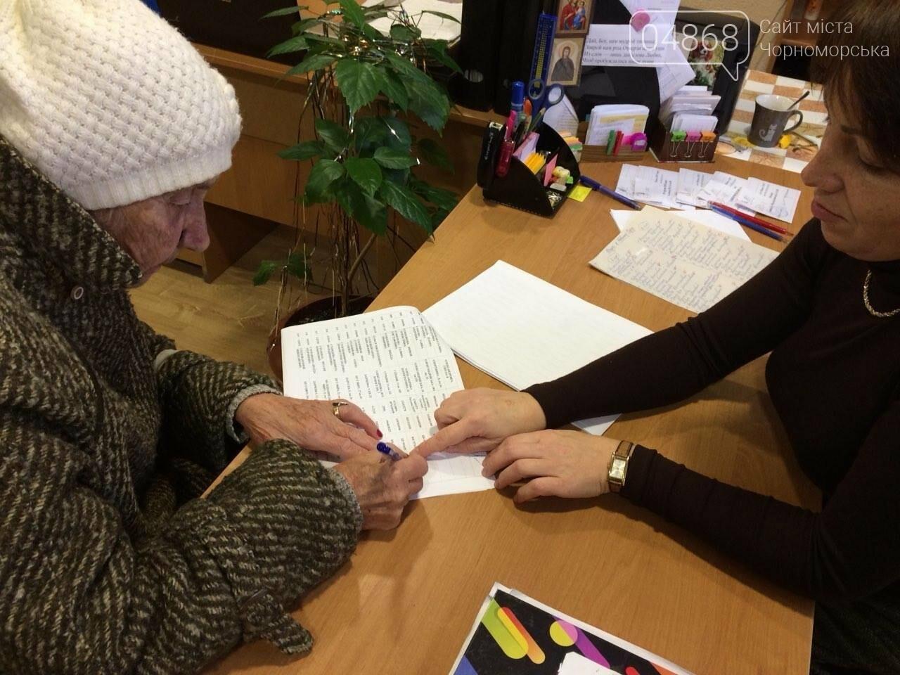 Дарить радость в канун Нового года – добрая традиция Территориального центра социального обслуживания Черноморска, фото-2