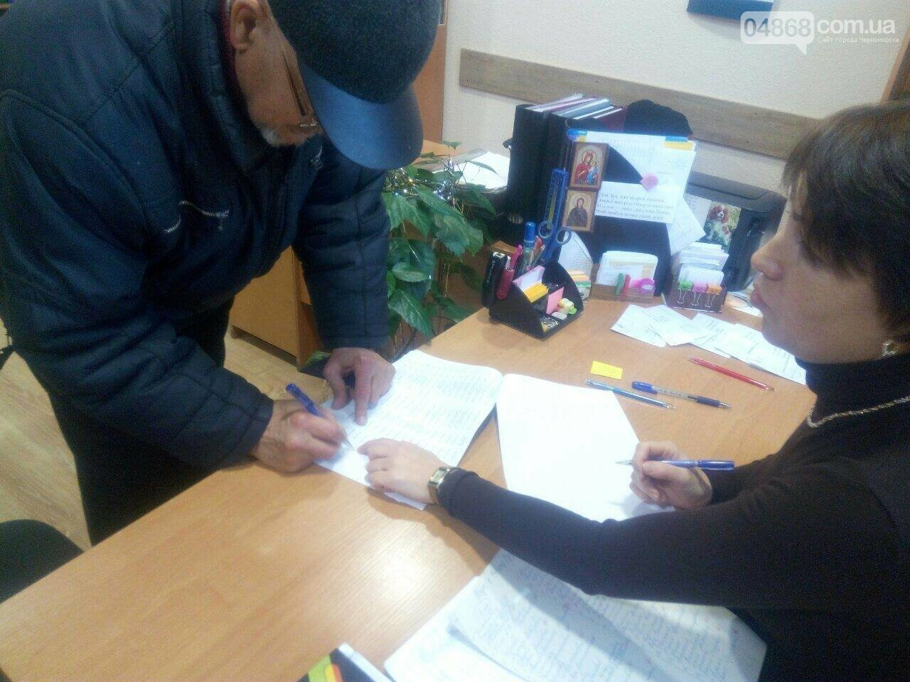 Дарить радость в канун Нового года – добрая традиция Территориального центра социального обслуживания Черноморска, фото-3
