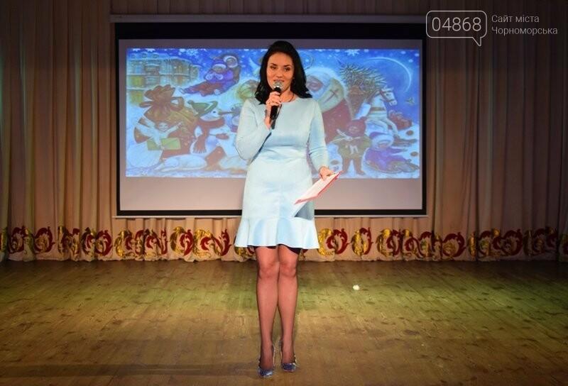 Тепло и трогательно: в «День святого Николая» в Черноморске прошёл праздник для детей-сирот, фото-14