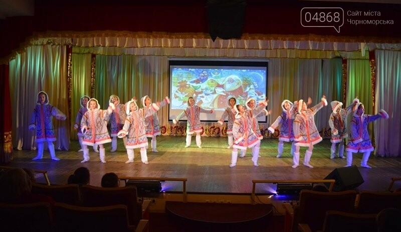 Тепло и трогательно: в «День святого Николая» в Черноморске прошёл праздник для детей-сирот, фото-15