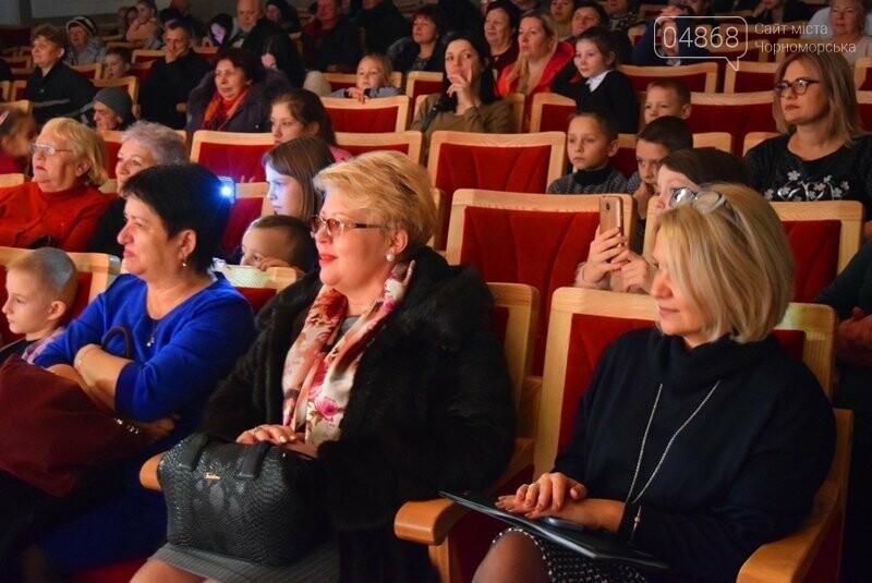 Тепло и трогательно: в «День святого Николая» в Черноморске прошёл праздник для детей-сирот, фото-17