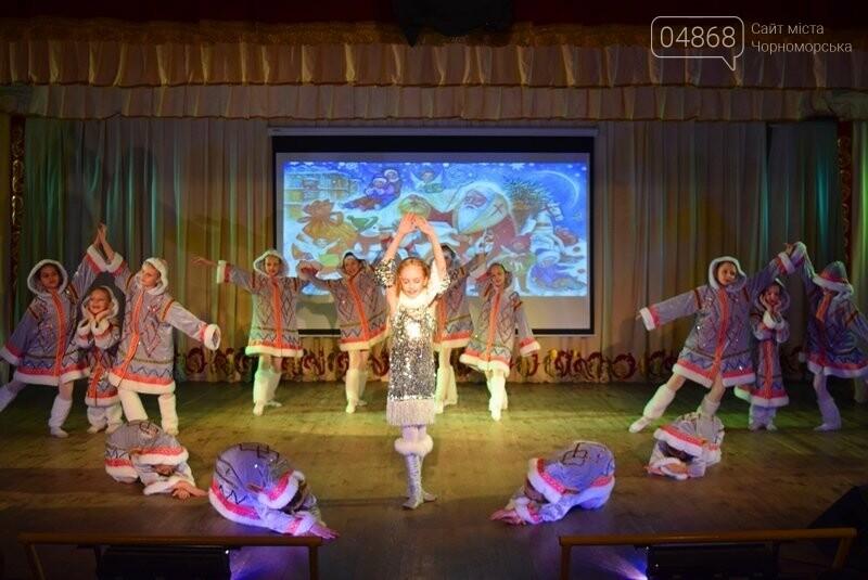 Тепло и трогательно: в «День святого Николая» в Черноморске прошёл праздник для детей-сирот, фото-19