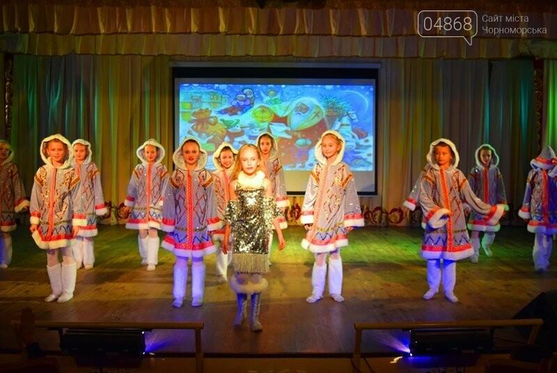 Тепло и трогательно: в «День святого Николая» в Черноморске прошёл праздник для детей-сирот, фото-20