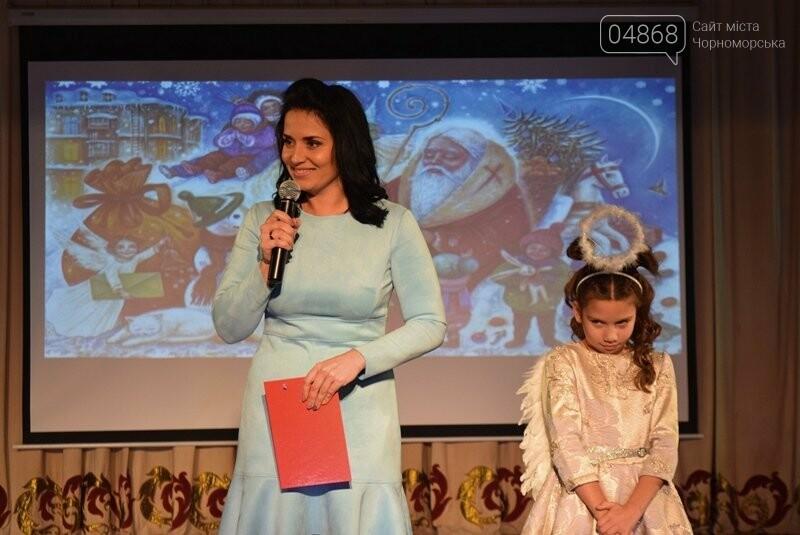 Тепло и трогательно: в «День святого Николая» в Черноморске прошёл праздник для детей-сирот, фото-21