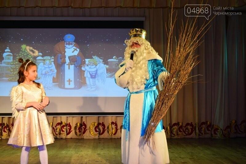 Тепло и трогательно: в «День святого Николая» в Черноморске прошёл праздник для детей-сирот, фото-10