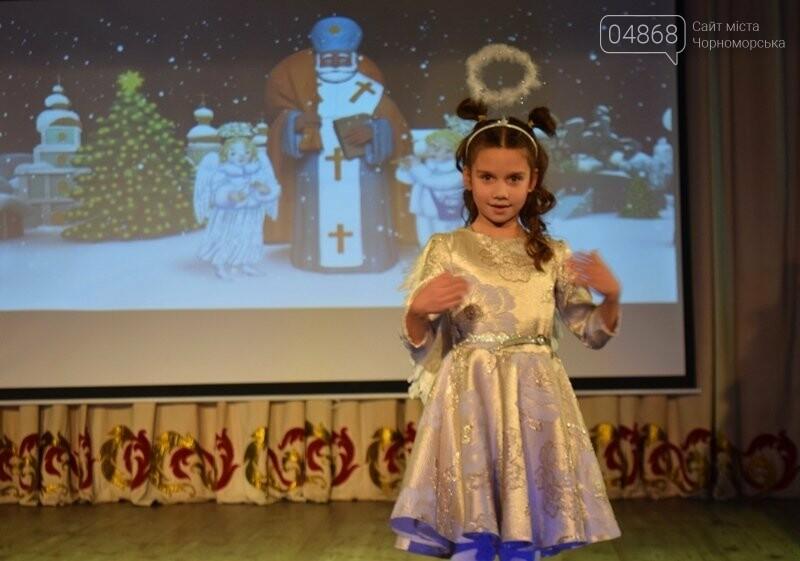 Тепло и трогательно: в «День святого Николая» в Черноморске прошёл праздник для детей-сирот, фото-22