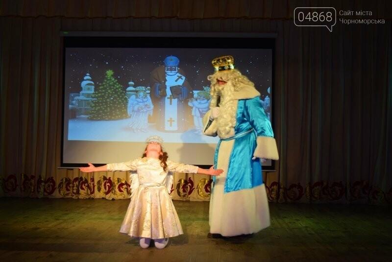 Тепло и трогательно: в «День святого Николая» в Черноморске прошёл праздник для детей-сирот, фото-23