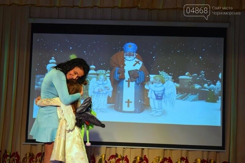 Тепло и трогательно: в «День святого Николая» в Черноморске прошёл праздник для детей-сирот, фото-2