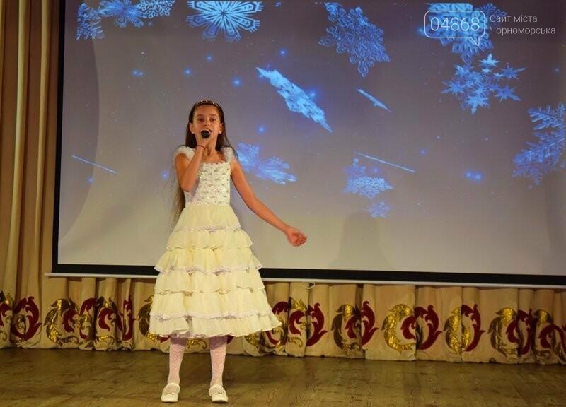 Тепло и трогательно: в «День святого Николая» в Черноморске прошёл праздник для детей-сирот, фото-8