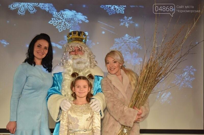Тепло и трогательно: в «День святого Николая» в Черноморске прошёл праздник для детей-сирот, фото-12