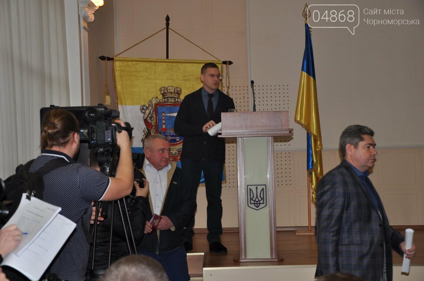 Черноморск остался без бюджета , фото-4