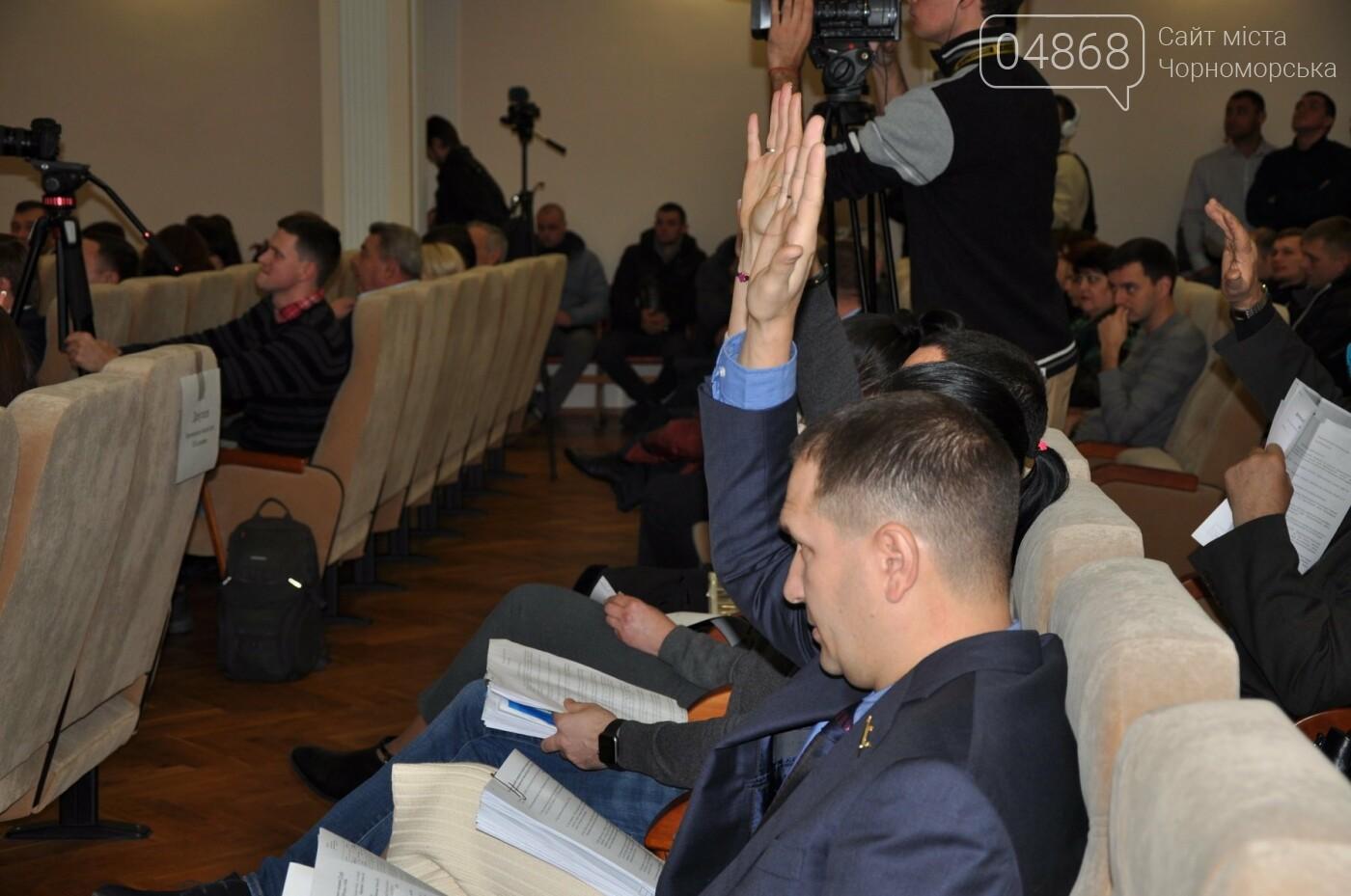 Кто куда: изменения в составе депутатских комиссий. Такого в Черноморске ещё не было!, фото-4